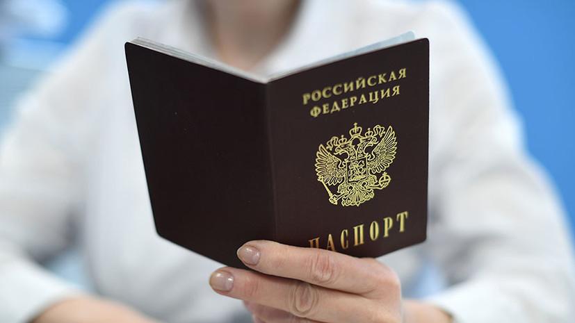 На 30 дней: МВД предложило продлить действие паспортов с истекшим сроком0