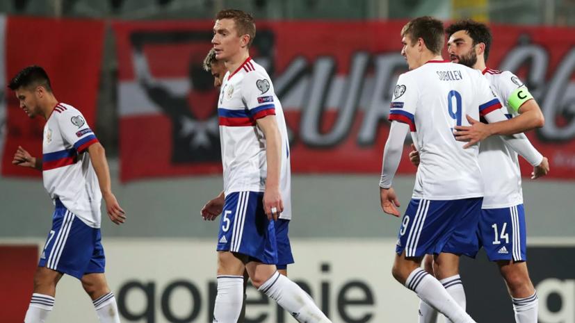 Мостовой: в матче со Словенией у сборной России однозначно будет преимущество