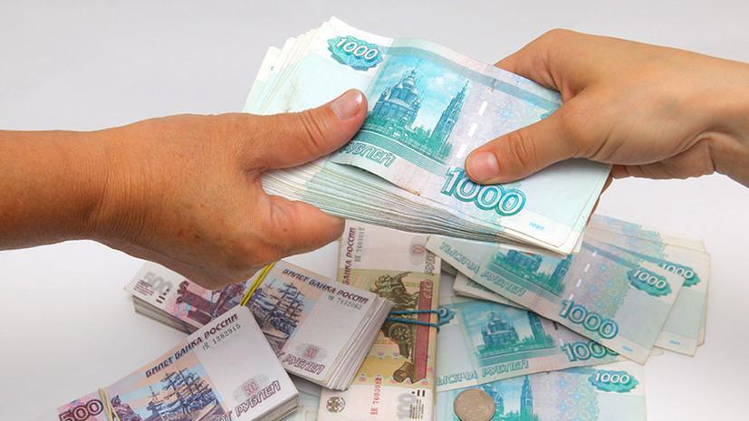 «На эти цели предусмотрено 12,8 млрд рублей»: с 1 апреля социальные пенсии в России проиндексируют на 3,4%