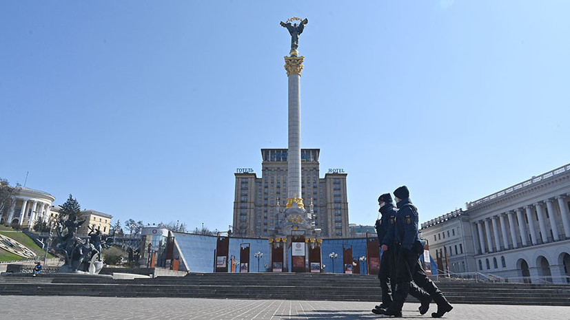 """Киев и 12 областей Украины находятся в """"красной"""" зоне карантина"""