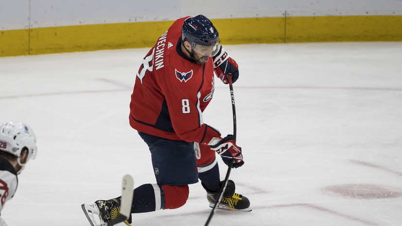 Овечкин вышел напервоеместо поголам в среднем за матч среди игроков НХЛ, забросивших более 700шайб