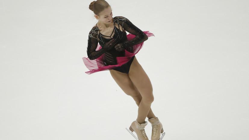 Трусова показала второй худший результат по сумме баллов за карьеру на ЧМ в Стокгольме