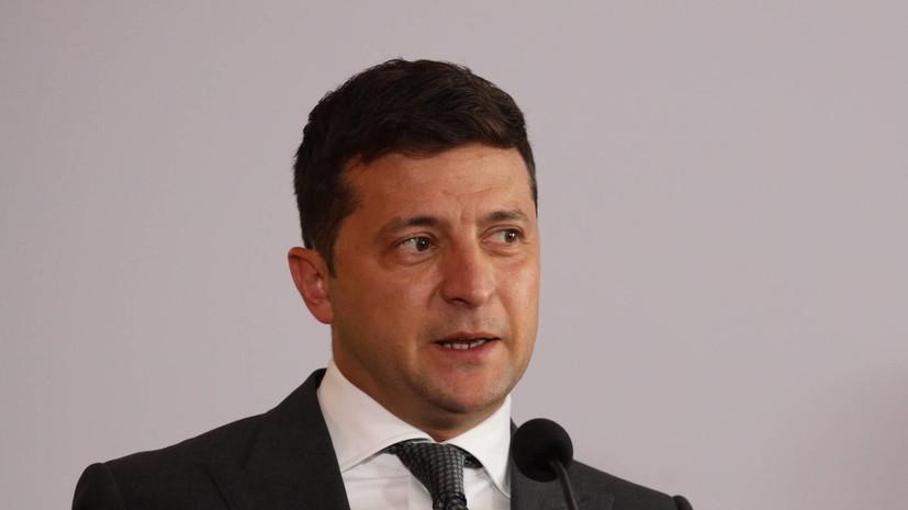 Зеленский пообещал поговорить со всеми лидерами «нормандской четвёрки»