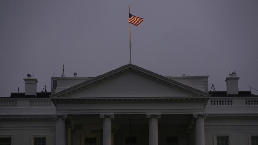 Белый дом подтвердил приглашение Путина на переговоры по климату