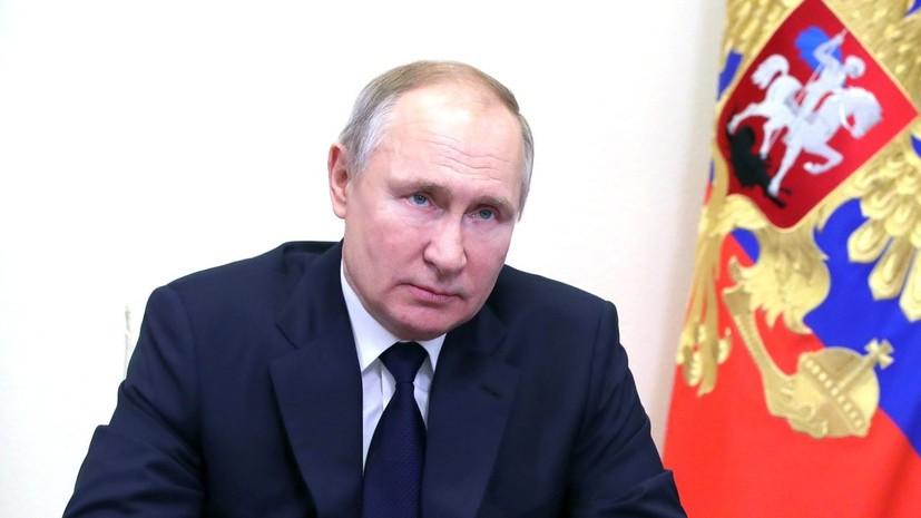 Путин рассказал о программе по развитию искусственного интеллекта