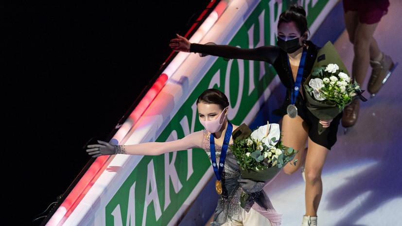 Буянова: российские фигуристки ещё раз доказали — они лучшие в мире