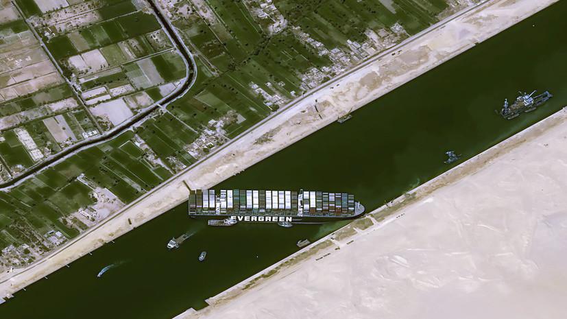 WSJ: судно Ever Given могут снять с мели в Суэцком канале 27 марта