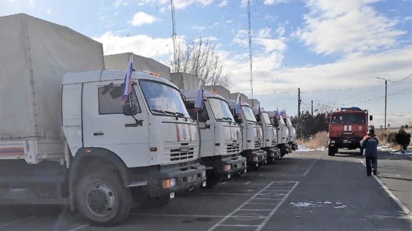 Российские миротворцы доставили гумпомощь жителям Нагорного Карабаха