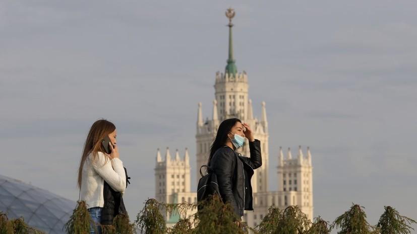 Москва вошла в список 30 лучших столиц по качеству воздуха