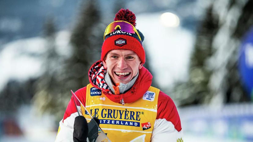 Большунов выиграл спринт на чемпионате России по лыжным гонкам