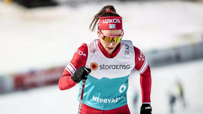 Лыжница Непряева завоевала золото в спринте на чемпионате России