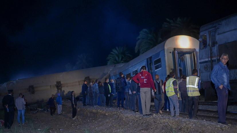 В Египте уточнили число жертв и пострадавших из-за ЧП с поездами