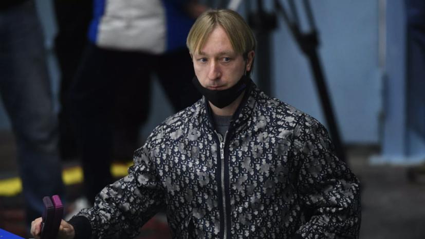 Плющенко заявил, что гордится Трусовой после бронзы на ЧМ по фигурному катанию