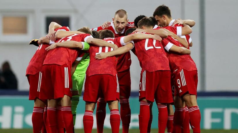 Тренер молодёжной сборной России о матче с Францией: у них тоже две ноги