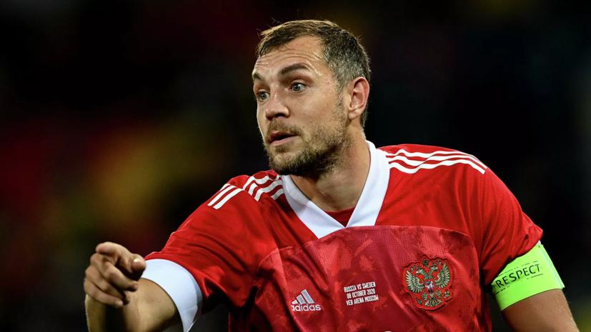 Дзюба вывел сборную России вперёд в матче со Словенией