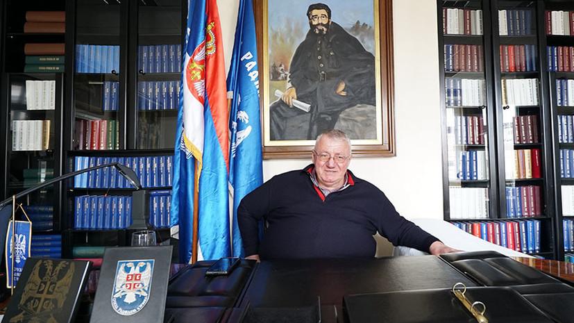 «Слишком долго США были жандармом»: Шешель о бомбардировках Югославии и сближении Сербии с Россией