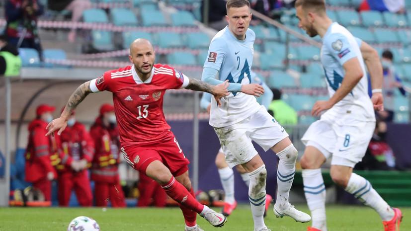 Дубль Дзюбы помог сборной России обыграть Словению в квалификации ЧМ-2022