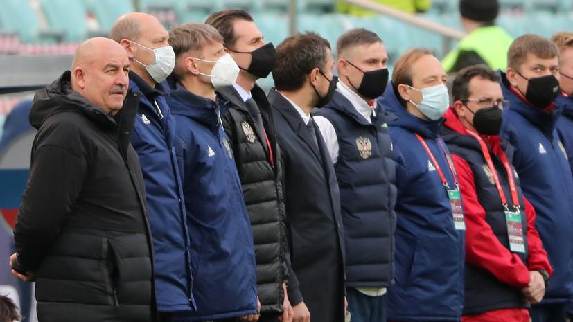 Черчесов — о победе над Словенией: настраивались на матч за 6 очков
