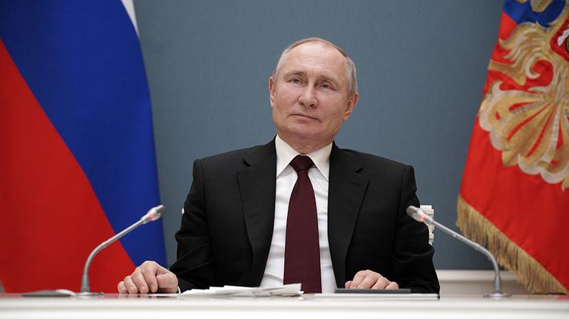 Путин после прививки «на всякий случай» приготовил градусник