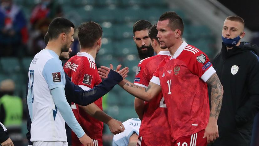 Радимов: было страшно за результат во втором тайме матча со Словенией