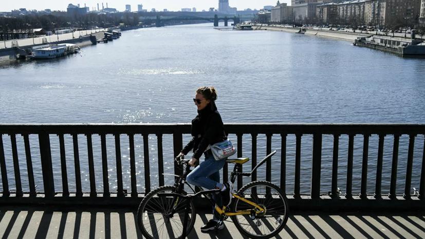 Синоптик рассказал о погоде в начале апреля в Москве