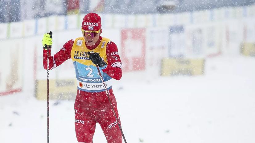 Большунов прокомментировал победу в скиатлоне на чемпионате России