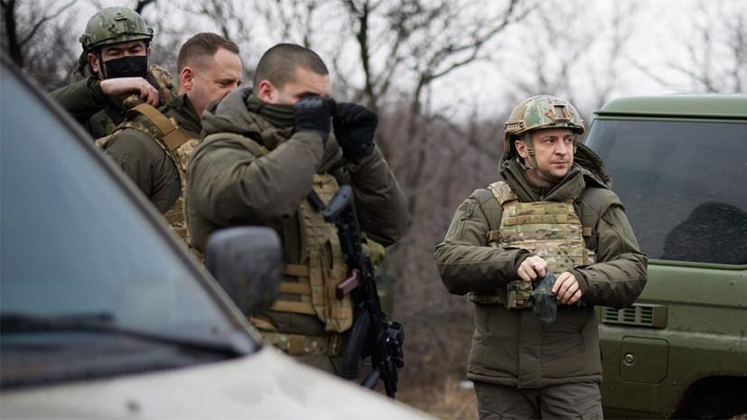 «Для Донбасса мало что изменится»: зачем Киев стремится возобновить переговоры в нормандском формате