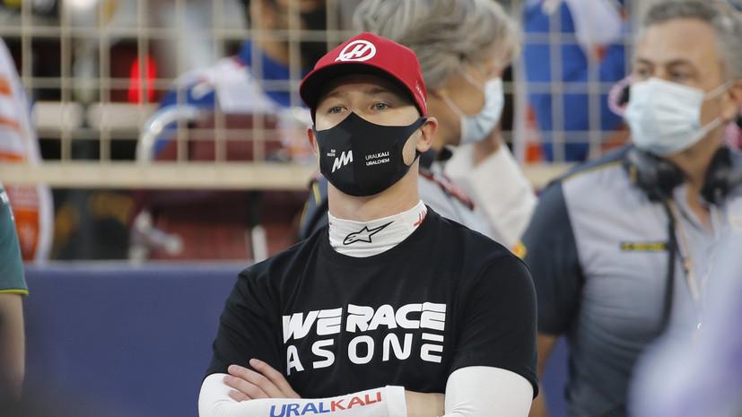 Мазепин назвал причину своего схода в дебютной гонке «Формулы-1»