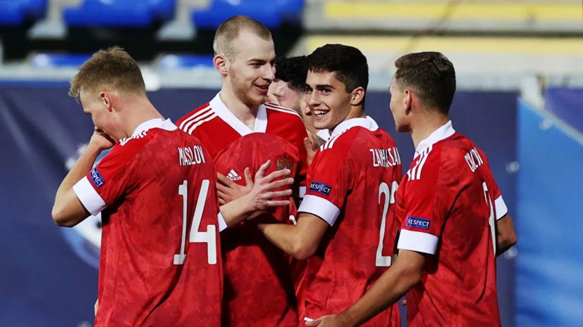 Червиченко считает, что молодёжной сборной России по силам обыграть Францию на ЧЕ
