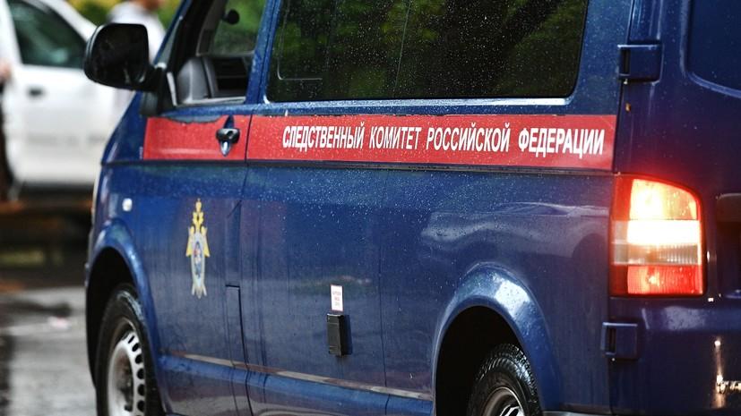 В Москве начата проверка после гибели женщины в бассейне фитнес-центра