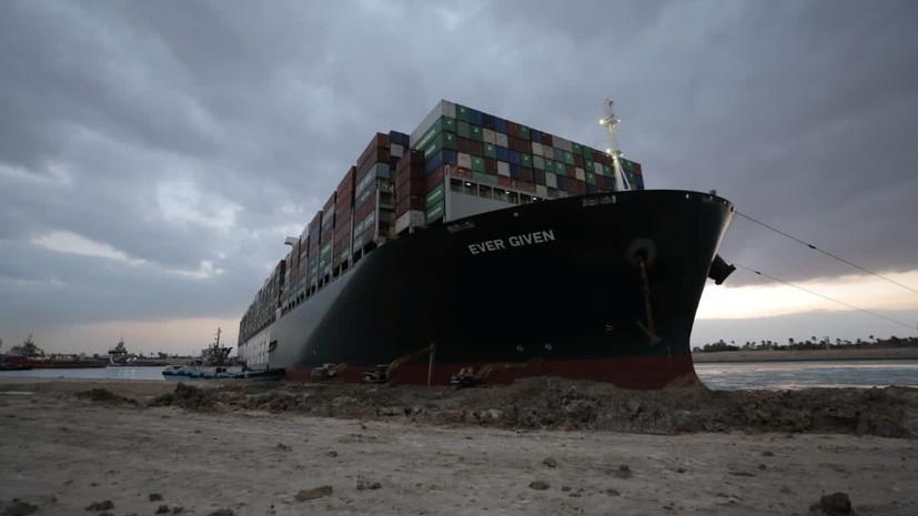 В Минэнерго России оценили ситуацию с блокировкой Суэцкого канала