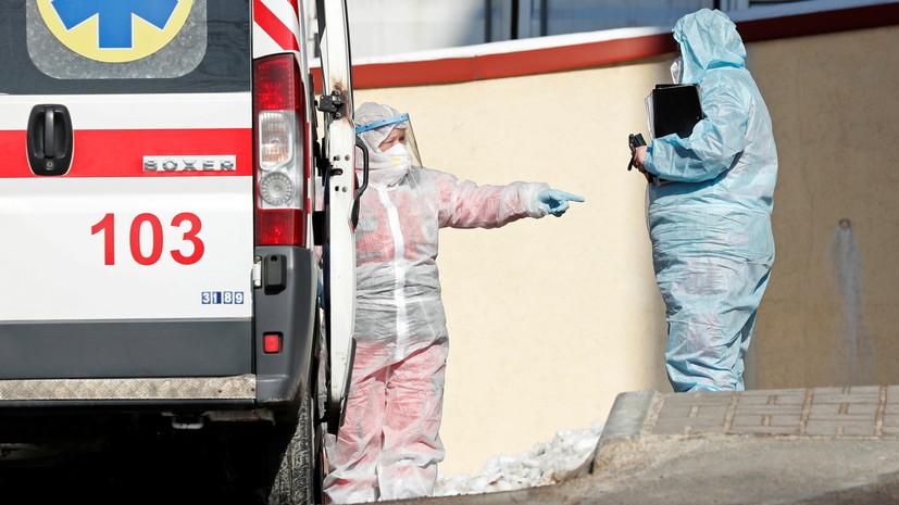 На Украине за сутки зафиксировано 8346 новых случаев коронавируса