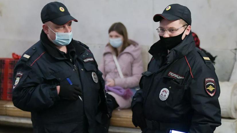 Правоохранителей предложили премировать за обеспечение санитарной безопасности во время пандемии