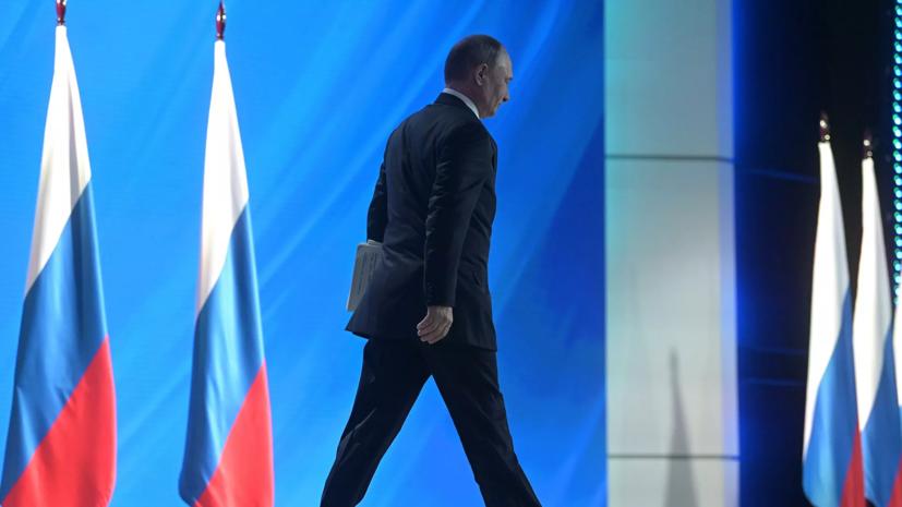 Песков заявил, что дата послания Федеральному собранию будет объявлена своевременно