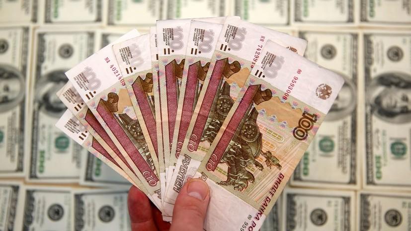 «Предпринимаем шаги по защите экономики»: глава комитета Госдумы по финрынку о дедолларизации, цифровом рубле и ипотеке