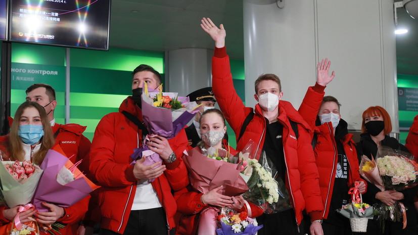 201 роза для Щербаковой, пудель Трусовой и гимн страны: как российских фигуристов встречали в Москве после ЧМ