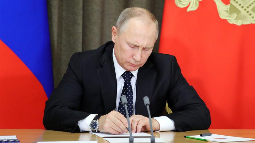 Путин подписал указ о весеннем призыве