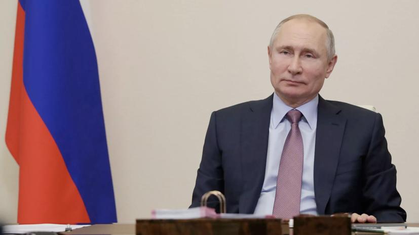 В Кремле рассмотрят приглашение США Путину на переговоры по климату