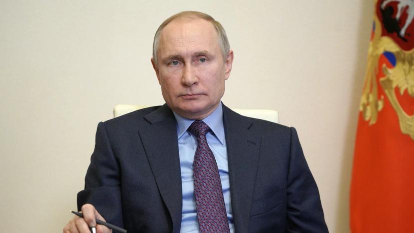 Путин обсудит с Совбезом меры по борьбе с нарушениями в сфере природопользования