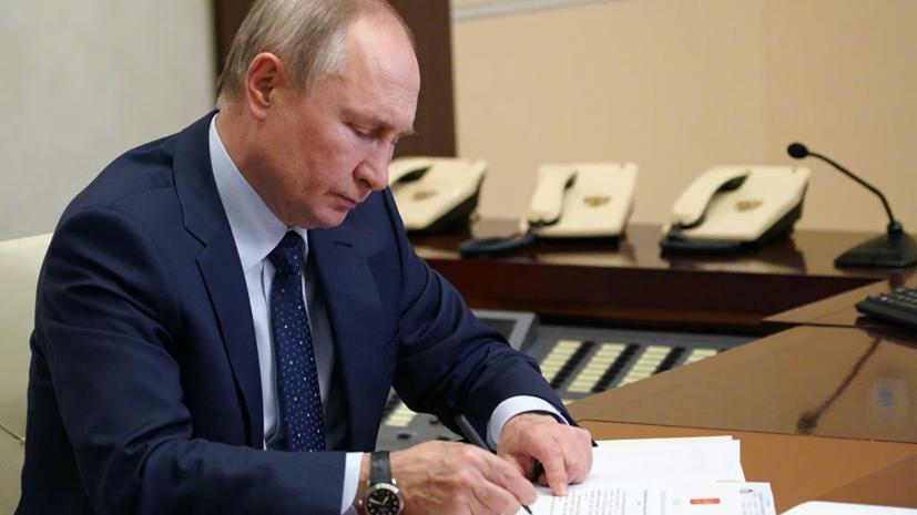 Путин наградил дипломатов за вклад в реализацию внешней политики
