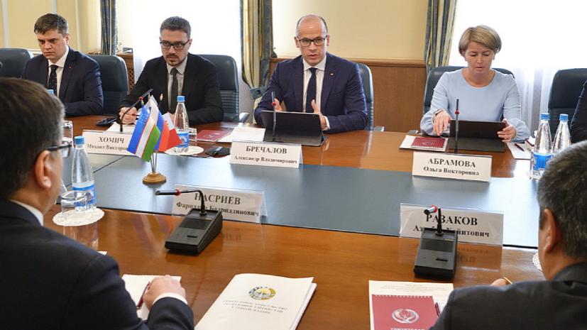 В Удмуртии рассказали о сотрудничестве с Узбекистаном