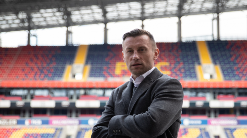 Оличотреагировал накритику после назначения главным тренером ЦСКА