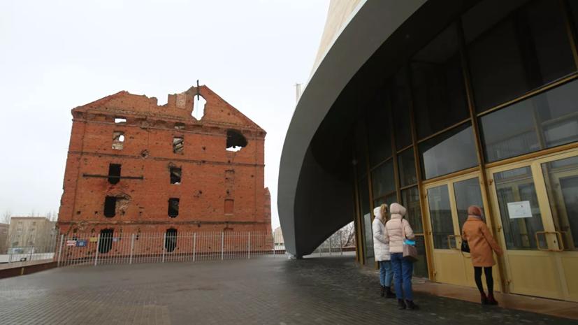 В Волгограде отреставрируют объекты музея-заповедника «Сталинградская битва»