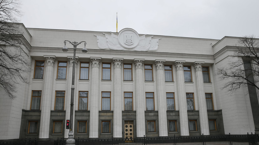 В Раде призвали уезжать всех, «кто не верит в Украину»