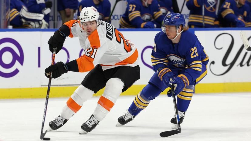 «Баффало» повторил антирекорд НХЛ 17-летней давности по серии поражений в одном сезоне