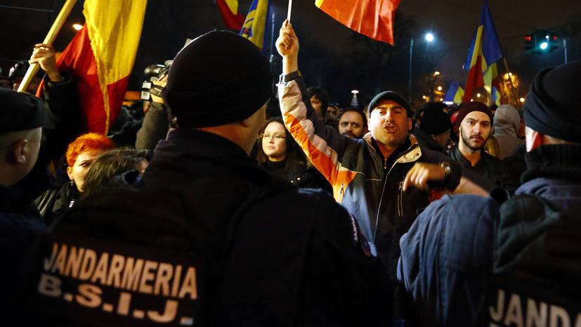 В Румынии задержаны около 200 человек в результате беспорядков