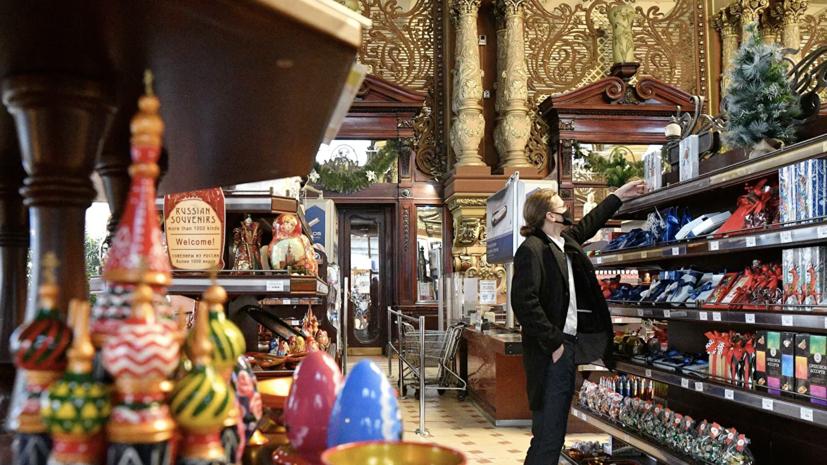 Представитель собственника рассказал о причинах закрытия Елисеевского магазина
