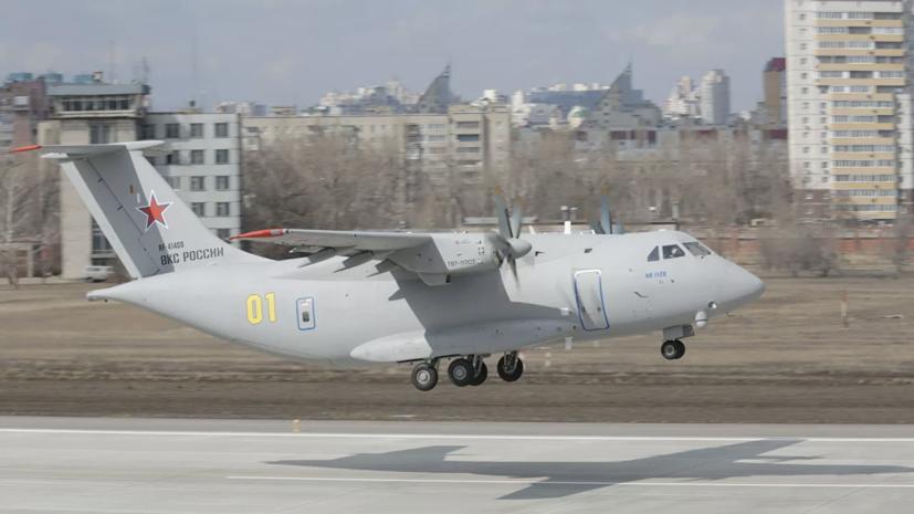 В ОАК рассказали о ходе испытанийИл-112В