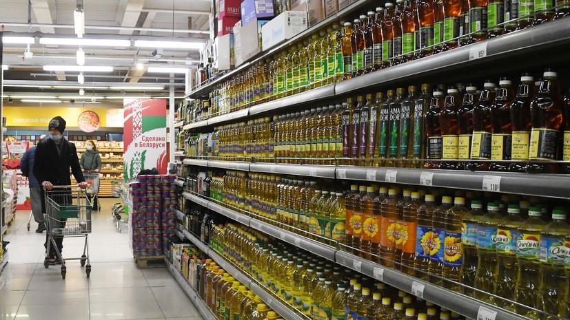 Продуктовая заморозка: правительство продлило срок действия соглашений о ценах на сахар и масло