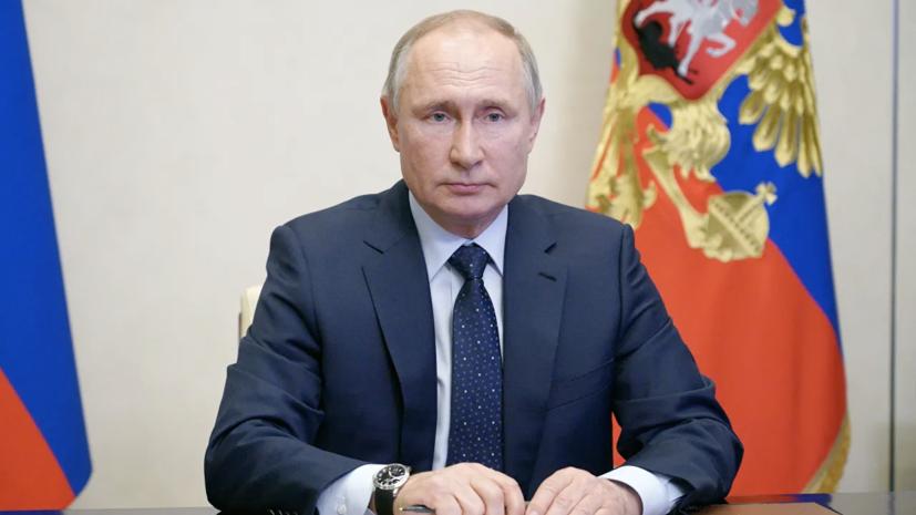 Путин назвал ключевой тему укрепления гражданской идентичности